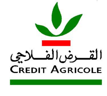 Fondation Crédit Agricole - Rabat