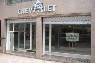 Galerie Le Chevalet - Casablanca