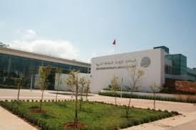 Bibliothèque Nationale du Royaume du Maroc - Rabat