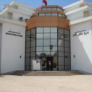 Centre culturel de l'Agdal - Rabat