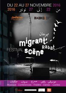 Festival Migrant'scène 2016 - Rabat