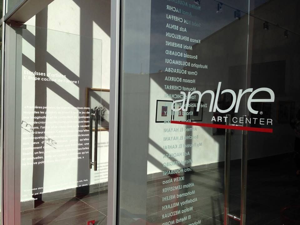 Ambre Art Center - Casablanca