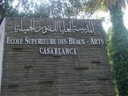École supérieure des beaux-arts - Casablanca
