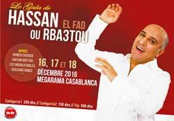 Hassan ou Rba3tou - Casablanca