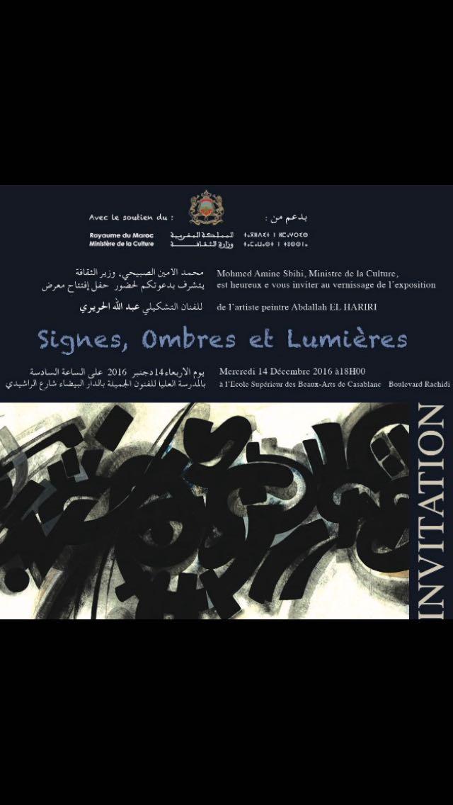 """""""Signes, Ombres et Lumière"""" - Casablanca"""