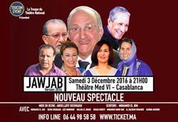 Mohamed Eljem: Jaw  Jab - Casablanca