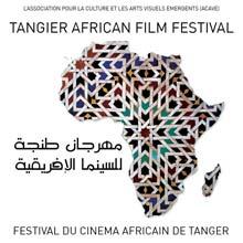 Festival de Cinéma Africain de Tanger - 8ème - Tanger
