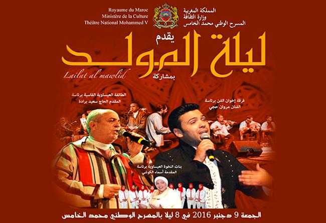 Soirée Lailat Al Mawlid - Rabat