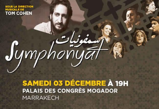 Symphonyat - Marrakech