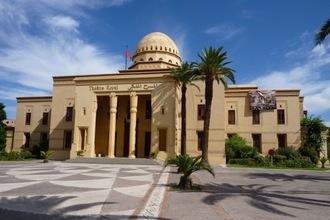 Théâtre Royal - Marrakech
