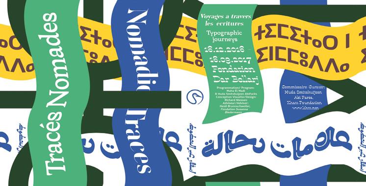 Exposition: «Tracés Nomades» à la fondation Dar Bellarj - Casablanca