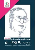 Mohamed Larbi Messari : Toute une vie pour la Patrie - Rabat