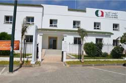 Archives du Maroc - Rabat