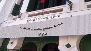Galerie Bertuchi Dar Sanaa @ Ecole des Arts et Métiers - Tétouan
