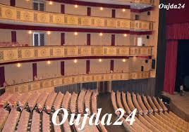 Théâtre Mohammed VI d'Oujda - Oujda