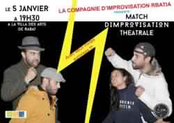Compagnie d'Improvisation Rbatia - Rabat