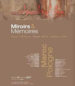 Exposition collective : Miroirs et Mémoires - Tétouan