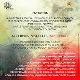 « Alchimies visuelles Au Pluriel » - Oujda