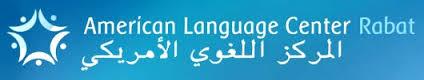 American Center - Rabat