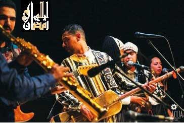 Yerma Band - Casablanca