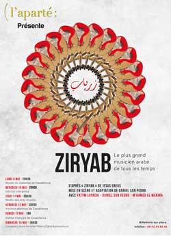 Ziryab - Casablanca