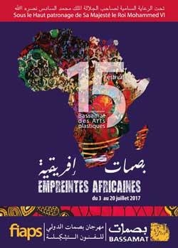 Festival International Bassamat des Arts Plastiques (Fiaps) - 15ème - Settat