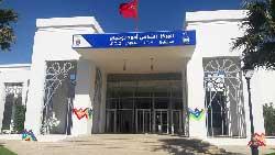 Centre culturel Ahmed Boukmakh -Tanger