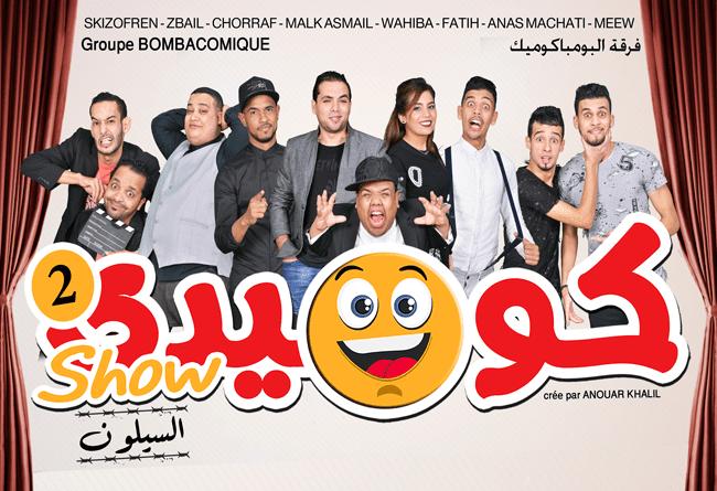 Comedy Show 2 - Rabat