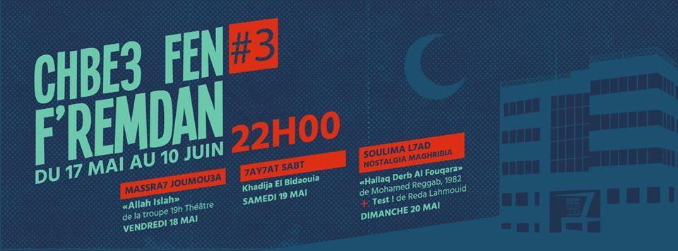 Chbe3 Fen # 3 F'Remdan - Casablanca