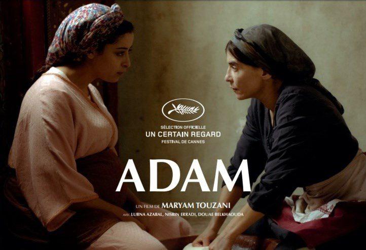 "Biennale de Rabat - "" ADAM"" de Maryam Touzani"