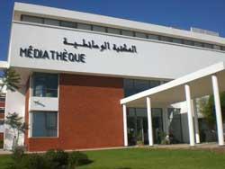 Fondation Mohammed VI de Rabat - Rabat