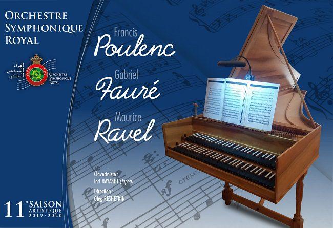 """Concert de musique classique """"Soirée française"""" -  Casablanca"""