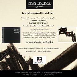 Présentation de la monographie : Abdelkébir Rabi' - L'oeuvre à l'absolu - Rabat