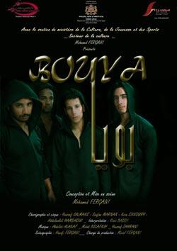 Bouya - Rabat