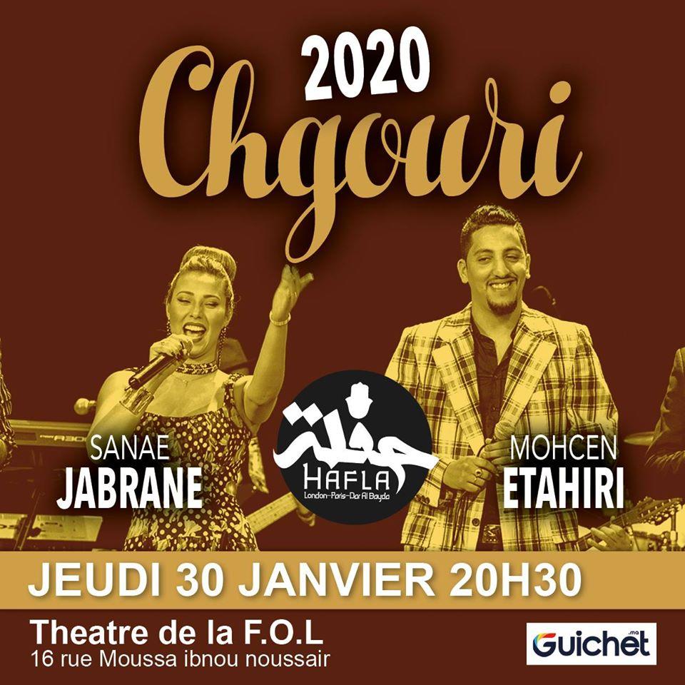 Chgouri - Casablanca