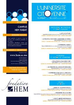 Séminaires de l'Université Citoyenne - Casablanca