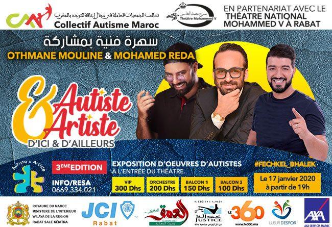 Soirée autiste et artiste avec Othmane Mouline & Mohamed Reda - Rabat