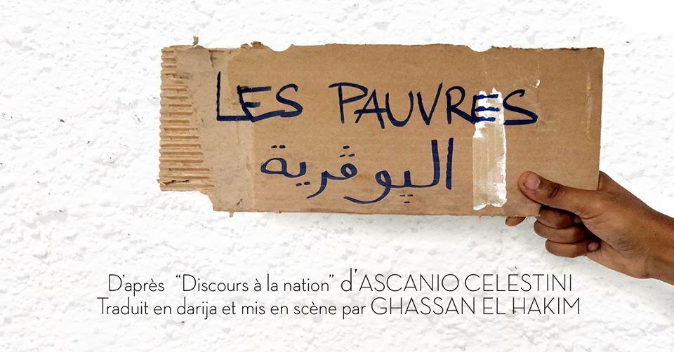 Les Pauvre - Casablanca