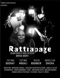 Rattrapage - Rabat