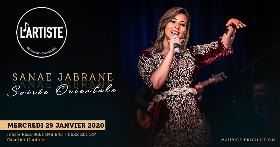 Sanae Jabrane by l'ARTISTE - Casablanca