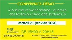 Soufisme et wahhabisme: querelle des textes ou choc des lectures - Rabat