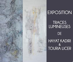 Traces lumineuses - Rabat