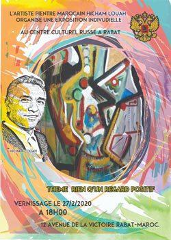 Hicham Loua : Rien qu'un regard positif - Rabat