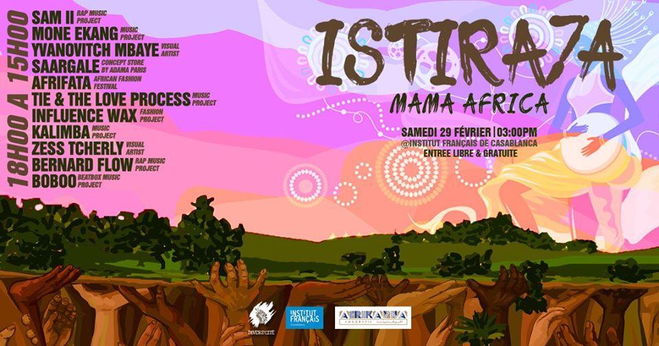 Istira7a Février 2020 / Mama Africa - Casablanca
