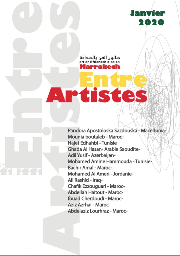 Symposium de L'ART ET L'AMITIÉ dans sa première édition -  Marrakech