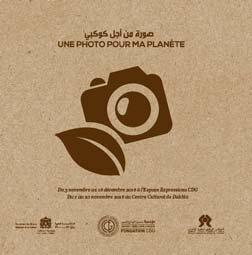 Une photo pour ma planète - Rabat
