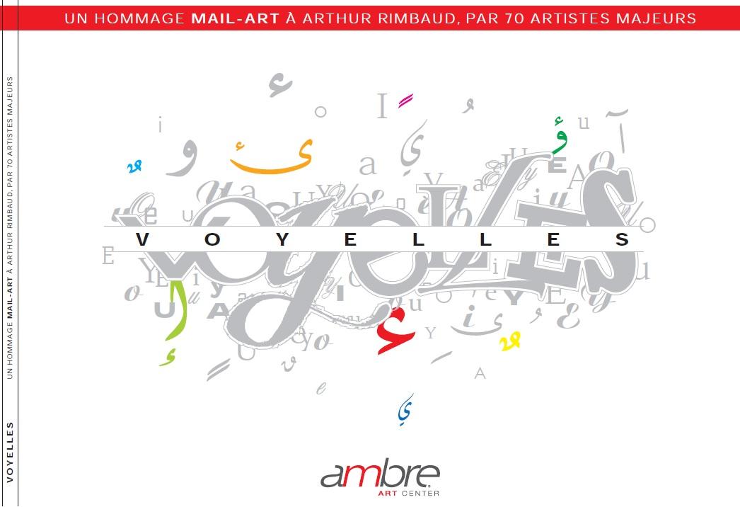 Voyelles : exposition collective - Ambre - Casablanca