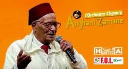 Hafla Ramadan : Concert avec l'Orchestre Angham Zamane - Casablanca