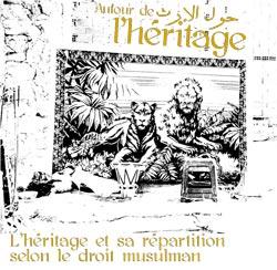 """Rencontre & lancement de la publication """"The Lion's Share"""" - Ymane Fakhir - Rabat"""
