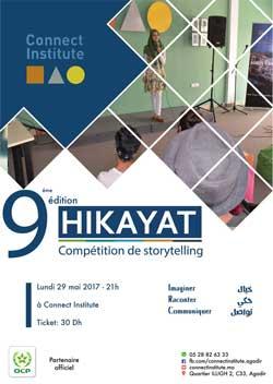 Hikayat #9 - Agadir
